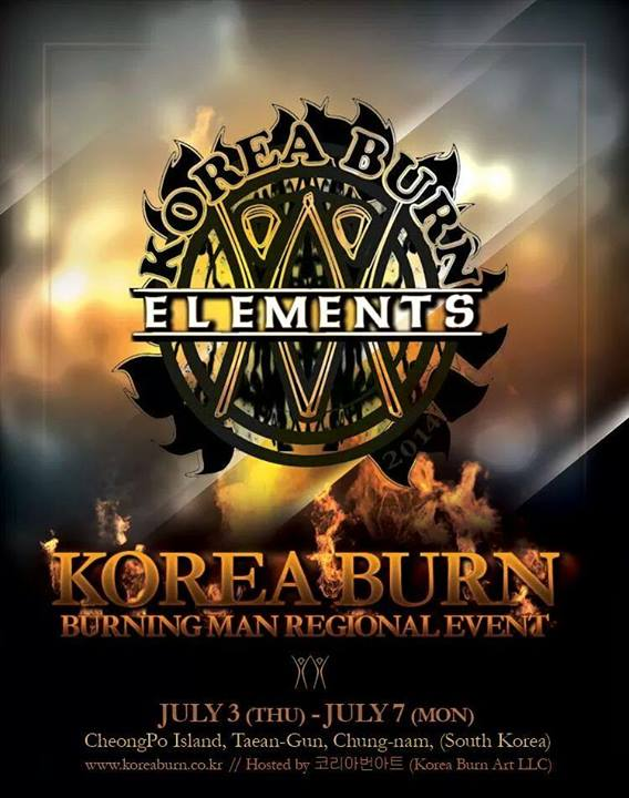 Korea Burn 2014